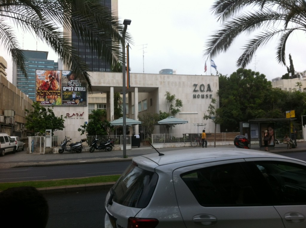 zionist house of america in tel aviv